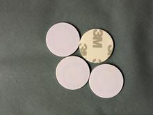 cheap sticker rfid