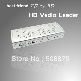 2D TO 3D HD Video Converter with Any 2D movies can be converted to 3D Display 3D TV 3D projector 2D normal TV Free shipping(China (Mainland))