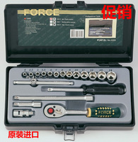 Force tools 19 times sleeve combination sets tool socket wrench hardware tools