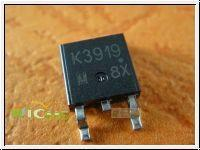 K3919  ICS  GREAT QUALITY