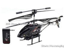 popular radio control helicopter