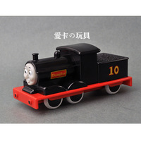 Thomas thomas small train Donald 15.5cm long paragraph oversized