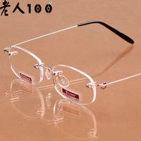 100 quality memory casual ultra-light frameless reading glasses