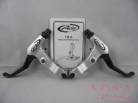 good!  the new Avid fr5 fr-5 brake handle belt levers+free shiping