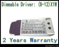 2pcs/Lot Dimmable 8W - 12W led driver lamp Transformer AC 180V 220V Drivers AC 180V - 265V LED Ceiling Lamp down light