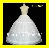 Wedding Quinceanera  Dress  Ball Gown Petticoat Crinoline/Slips/Underskirt,1-Layers Tulle, 3 Hoops Inside, Style: P4