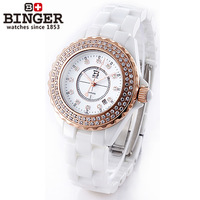 Binger accusative case watch aqua ceramic table space lady fashion table rhinestone table