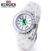 Binger accusative case watch space aqua ceramic table ladies watch fashion flour large lucky grass