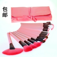 Free shipping new 24Pcs brush set  brush goat hair  makeup professional discount foundation + Case