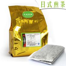 japanese milk tea promotion