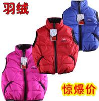 Children's clothing child winter down vest male female child down vest