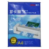 Lackadaisical 3819 plastic film a4 sealed plastic film laminating film 70mic 100pcs new arrival
