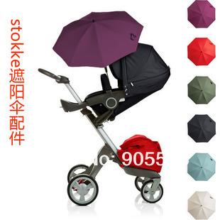 stokke stroller accessories umbrella stokke umbrella Stokke Xplory dedicated umbrellas baby stroller donkey umbrella