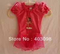 girl cartoon ballet dress item NO.5264B