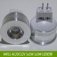 High power led spotlight 12V-1W/3W MR11 GU5.3 220V energy saving lamp diameter 35mm