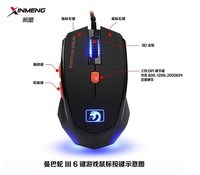 Mamba 3 wired mouse game mouse usb laptop mouse 6 key blu ray variable speed +Freeshipping