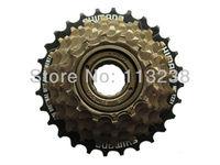 MFTZ-21 7 Speed MTB Bike Folding Bicycle Freewheel