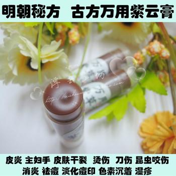 Acne scar cream 6 trial pack