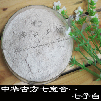 Diy mask whitening freckle acne 10g deconsolidator ceruminous