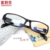 Free shipping Redbud flower tr90 glasses tr90 plain mirror tr90 computer radiation-resistant glasses