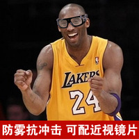 Free shipping Basto 019 sports basketball glasses shield football sports eyewear basketball mirror