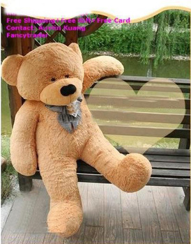 Teddy Bear Dark Brown Giant Plush Toy 79 inch = 200cm