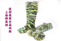Male high boots male Camouflage water shoes male crystal rain boots