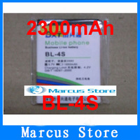 HK post Free shipping 1650mAh Li-ion Business Battery for Nokia X3-02 6202 3710 7100 7020 BL-4S 3600 without retial package