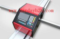 plasma cutter CY-1530