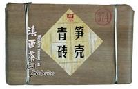 Yunnan Puer Pu er Tea Pu-erh tea*2012*Menghai Dayi*Brick wrapped by bamboo shoot leaves*raw*250g