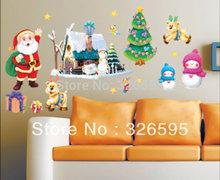 popular christmas wall