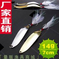 Freeshiping  10pcs/lot   Fish countless road bait and sequins precision polishing spoon sequins 9 - 20 g