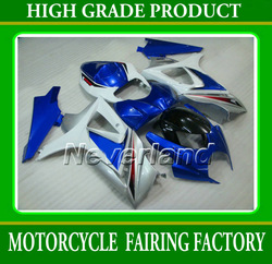 Bright blue/white ABS plastic fiberglass fairing kit for SUZUKI 2007 2008 GSXR1000 K7 07-08 GSXR 1000 body part anniversary(China (Mainland))