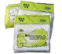 Nobby newborn antibiotic urine towel newborn nappy 100pcs