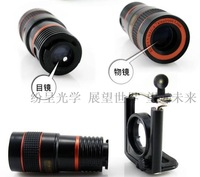 FREE SHIPPING Second generation general universal mobile phone portable monocular telescope 8 dw09-h black
