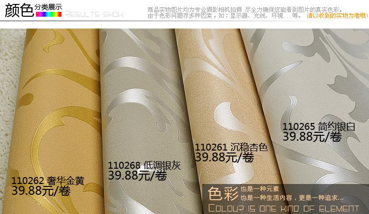 Hochwertige Moderne Tapeten : shipping10m*0.53m, hochwertige tapeten, Wohnzimmer beflockung tapeten