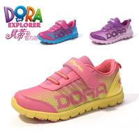 Dora girls princess shoes+ single shoes +net fabric breathable shoes