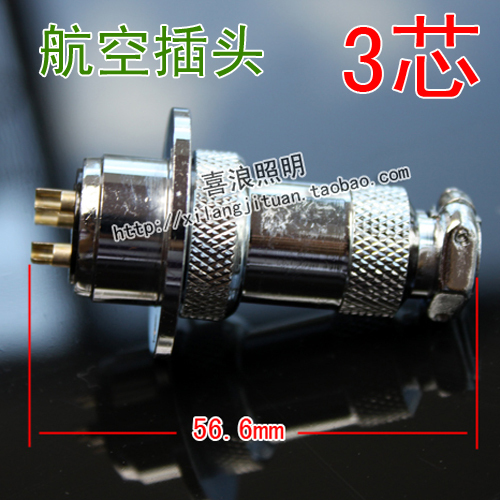 HOT SELLING High quality diameter 19mm aviation plug air outlet connector 3 core HIGH QUALITY(China (Mainland))