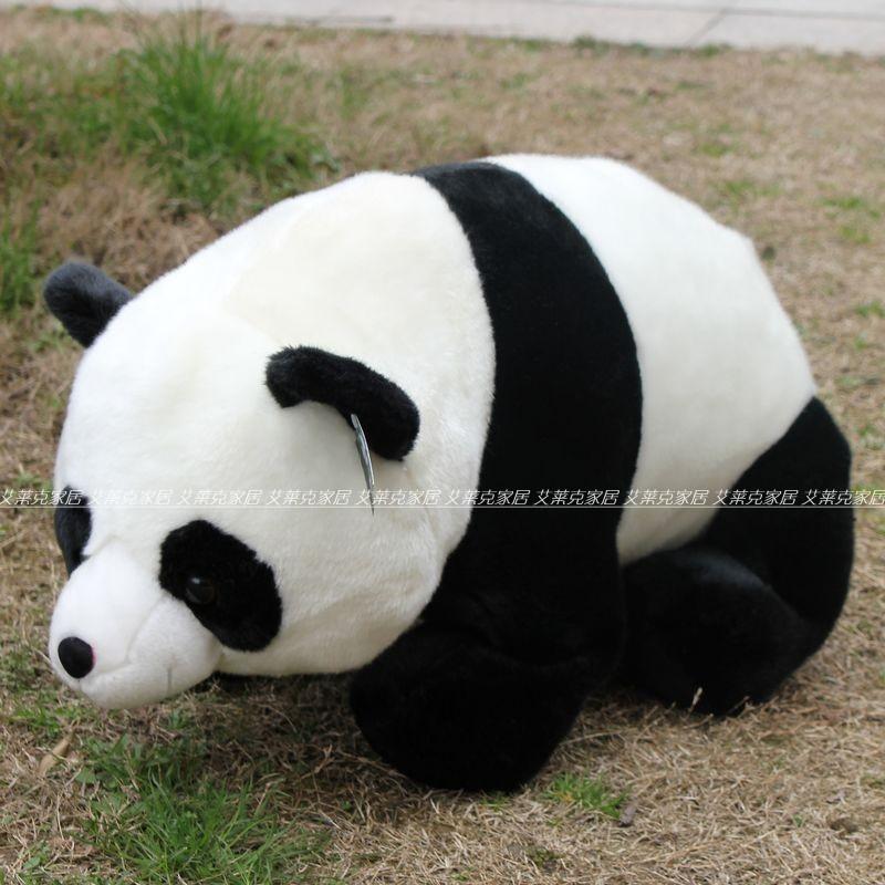 Free shipping lovely panda Stuffed Plush toy giant panda doll lovely large stuffed soft toy doll cute China panda(China (Mainland))
