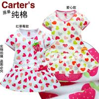 Retail summer new baby dress kids summer one-piece dress infant sweep dress princess dress heart multicolour baby summer dress