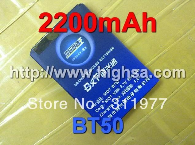 2200mAh BT50 Battery for MOTOROLA A1200 A1200r W233 A1208 A732 A810 E2 E11 EX128 K1m K3 w315 v325 v360 v361 EM330 W205 W220 W375(China (Mainland))