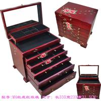 Free Shipping --  China traditional style Extra large wooden jewelry box vintage jewelry box drawer jewelry box storage box