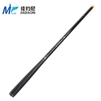 Fish short carbon 3.6 meters hand pole ultrafine streams pole fishing rod fishing rod fishing tackle