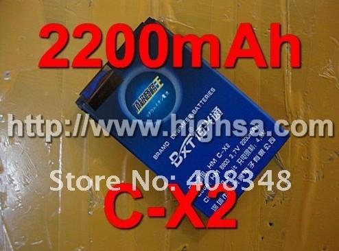 20pcs/lot 2200mAh C-X2 / C X2 High Capacity Battery Use for Blackberry BLA8800/8820/8830 etc Mobile Phones(China (Mainland))