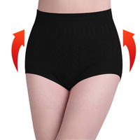 Spring and summer high waist seamless drawing butt-lifting postpartum abdomen body shaping beauty care women's trigonometric