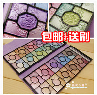 Archaeus 100 rose eye shadow disk bare cospaly