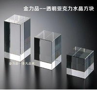 Transparent quality imitation crystal cube of the display rack acrylic cube of the base props