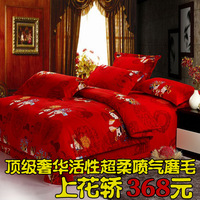 Super jet sanded thermal piece set chinese style marriage bedding