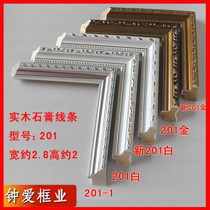 wood pane Cross stitch box oil painting frame photo frame a4 certificate frame box(China (Mainland))
