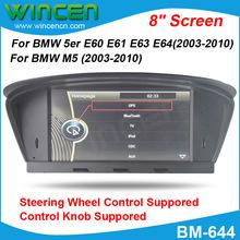 wholesale gps bmw